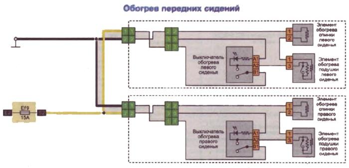 Электрическая схема подогрева