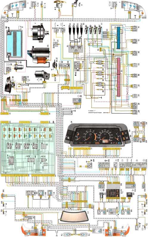 Схема подключения усилителя sierra
