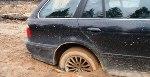 Штраф за мытье машины