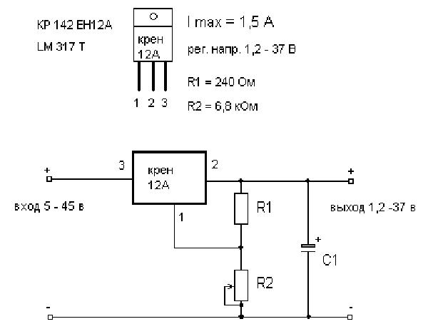 Схемы стабилизатора на 12