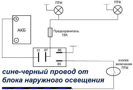 электросхема подключения печки