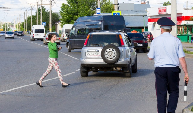 штраф за нарушение пдд пешеходов - фото 11