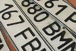 Штраф за подложные номера (поддельные, не от своей машины) (Статья 12